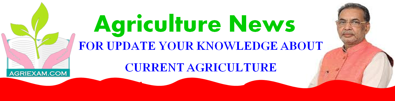 ICAR organizes conference on MAYA ICAR organizes two-day conference on Motivating & Attracting Youth in Agriculture (MAYA)
